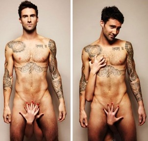 Deck the balls! Jewlicious Adam Levine shows off his Hanukkah Bush.