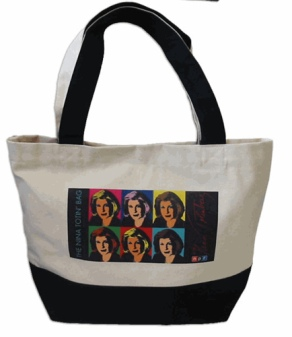 Just like white socks for Hanukkah, the Nina Totenbag is both sensible and Jewish.
