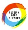 Russian_LGBT_network_1