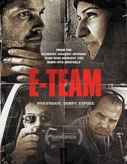 E-Team_poster
