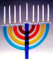 rainbowmenorah